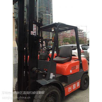 深圳二手叉车 供应台励福二手柴油叉车 光明新区二手叉车市场