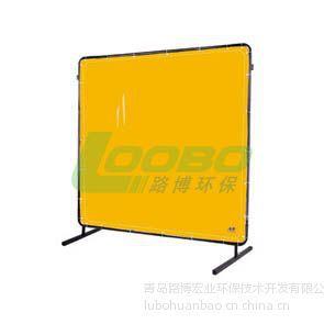供应焊接烟尘防护屏 红 橙颜色可选择  厂家批发