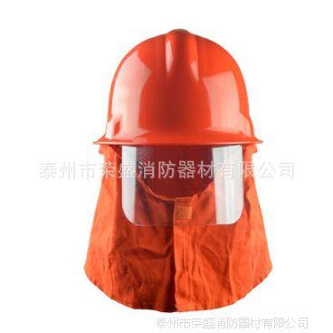 消防头盔、消防防火安全帽、消防战斗头盔、消防设备 防火头盔