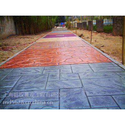 济南市压模地坪彩色地坪艺术地坪