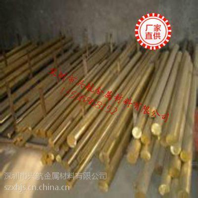 深圳兴航国标H80高精度黄铜棒 六角黄铜棒