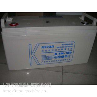 科士达蓄电池6-FM-65尺寸/型号