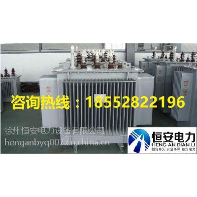 3150kva变压器,变压器厂家,恒安电力
