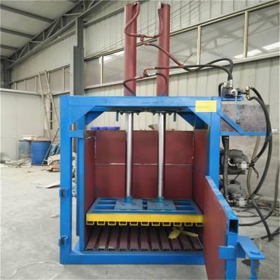 圣通金属液压打包机 木屑压块机 半自动液压打包机