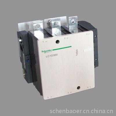 施耐德交流接触器LC1D300M7C 300A低压接触器85%银点带防伪