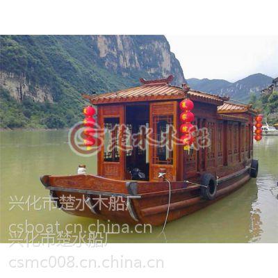 公司直销8米小画舫 景区餐饮电动观光木船 服务类船