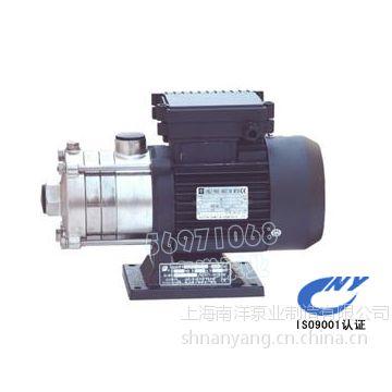 上海南洋CHLF,CHLF(T)轻型段式不锈钢多级离心泵,冲压泵