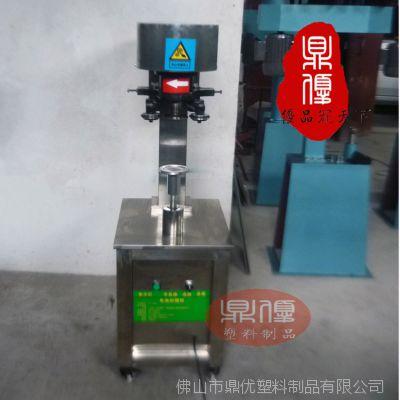 供应塑料易拉罐封口机 GTA43 灌装机 包装机 纸罐封罐机自动