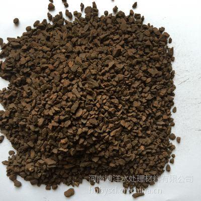 博洋锰砂滤料除铁除锰 优质锰矿锰砂滤料厂家直销