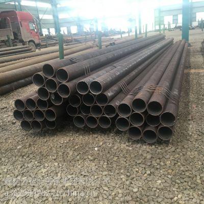 专业生产供应无缝钢管 无缝管 20# 180*8