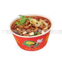 供应59福州酸辣粉分享吃隔夜菜对身体的危害|酸辣粉培训