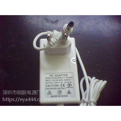 EYA厂家批发DC 稳压12V1A/1000mA电源适配器插墙式FCC CE认证适配器