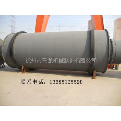 供应三筒烘干机转筒干燥机厂家