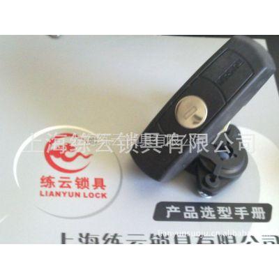 供应直供配电柜门锁,电表箱插芯锁,尼龙门锁101锁具(尺寸可咨询)