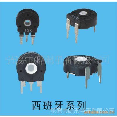 供应厂家特供 5K 可调电阻 微调电阻 千分之一电阻