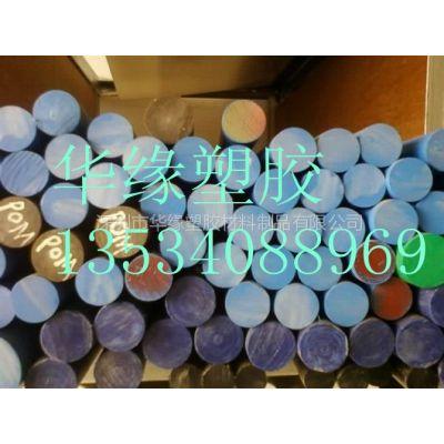 供应经营杜邦POM 100P 500P,医用级POM,尼龙66、PPS、PMMA、LCP、TPE