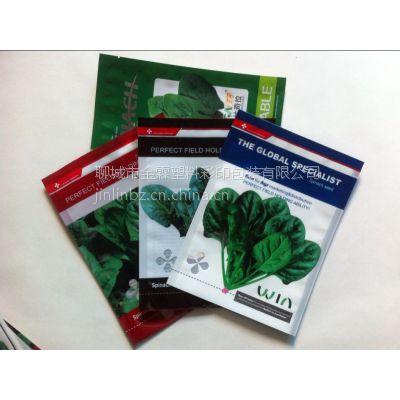 供应宜昌复合塑料包装袋/定做生产 金霖包装QS认证企业,