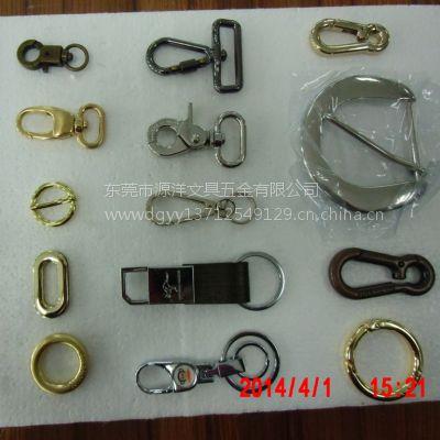 供应地摊产品必备 不锈钢钥匙扣 锁匙挂钩 源洋文具五金厂大量生产
