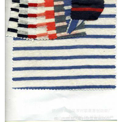 纯麻针织色织布 亚麻条纹布 亚麻裙子汗布 亚麻T恤布 230B16A