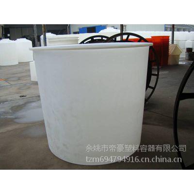 价格便宜塑料圆桶厂家批发圆桶,塑料圆桶,400L