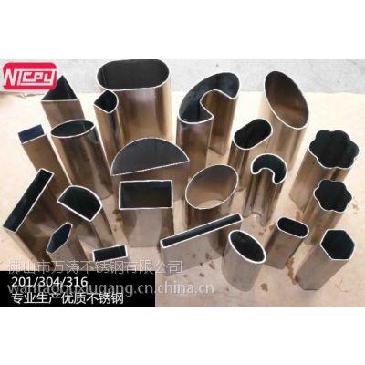 北京25*1.0椭圆管!还有异型管/凹槽管其他规格