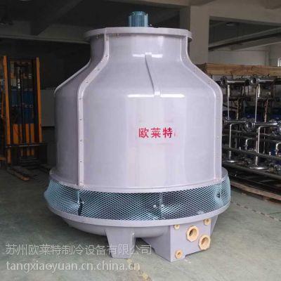 供应苏州逆流式冷却塔,吴江玻璃钢冷水塔,欧莱特冷却塔价格