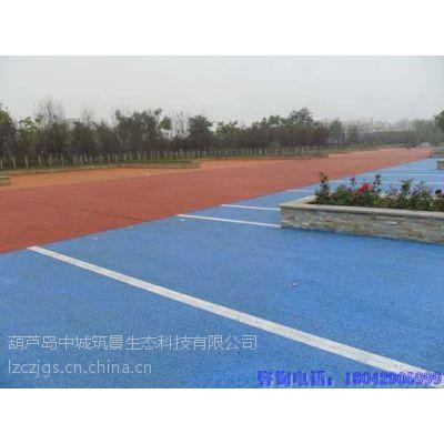 辽宁中城筑景彩色透水混凝土打造宜居海绵城市