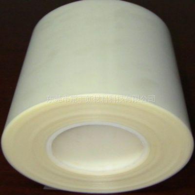 生产 切割半导体晶圆玻璃芯片UV保护膜 UV膜 可替代日东224UV蓝膜