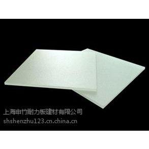 上海厂家直销扩散板|金山PC扩散板 PMMA扩散板代加工