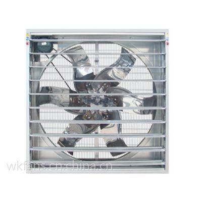 供应方型轴流风机 负压风机 湿帘风机 工业排气扇