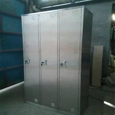 双桥六门更衣柜铁皮柜员工储物柜钢制