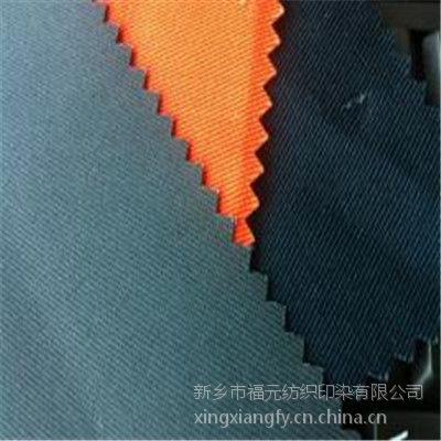 福元供应全棉染色阻燃帆布工装面料