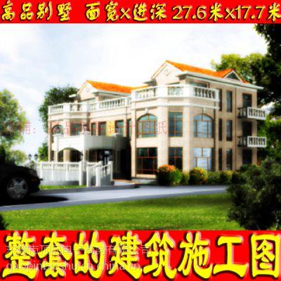漂亮双拼带地下室三层新农村住宅设计图27.6x17.7米