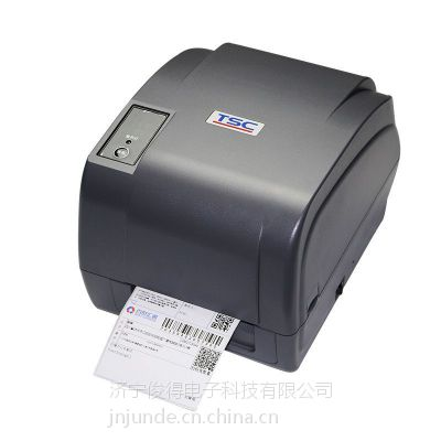 TSC台半G210不干胶条码热转印打印机珠宝标服装吊牌水洗唛E邮宝