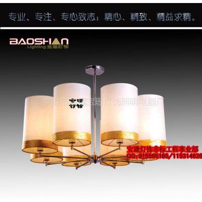 (优质厂家)供应酒店包间灯 茶楼包厢吊灯  中式现代风格羊皮灯