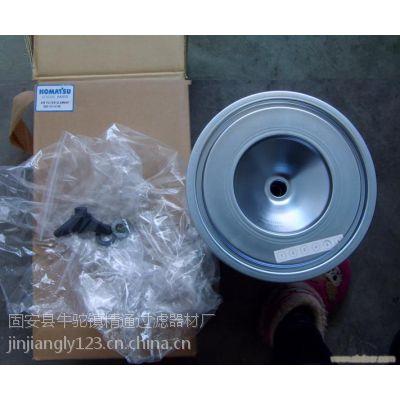 供应600-185-6100小松空气滤芯