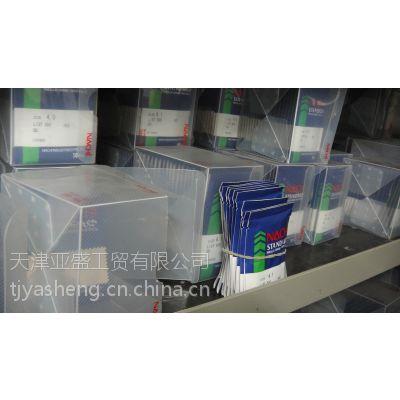 现货供应NACHI L500系列高速钢直柄钻头