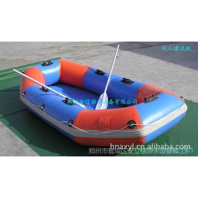 充气漂流艇 三人漂流艇 供应漂流艇 六人漂流艇