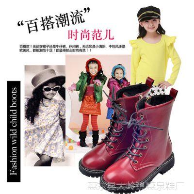 品牌童鞋厂家直销 韩国女童靴子真皮马丁靴 儿童雪地靴真皮童靴