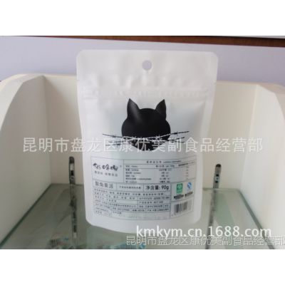 厂家直销食品代理猫哆哩90G酸角糕蜜饯 糖果休闲小超市招商果干