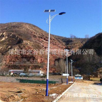 6米30瓦路灯 厂家直销 新农村建设专用路灯 加工定制