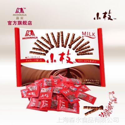 冰袋配送 森永小枝巧克力棒 163g 日本进口零食食品(代可可脂)