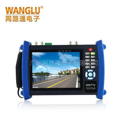 网路通工程宝HVT-3600S 可测SDI摄像机和模拟摄像机 带12V2A输出 VGA输入 已停产
