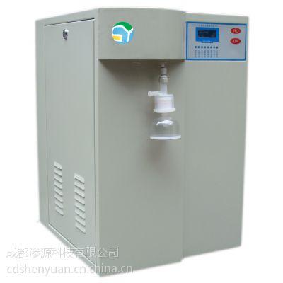 渗源SYS实用型超纯水机