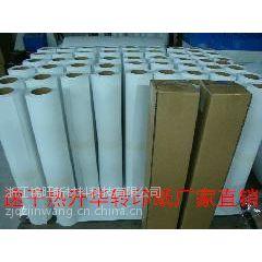热升华数码转印纸 厂家热卖100克90克 转印纸 浙江锦旺