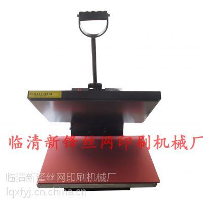 新锋/供应烫钻机 普通平板烫画机热转印机器设备