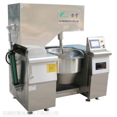 方宁电烘焙设备 全自动球型爆米花机厂家 商用爆玉米的大型机器
