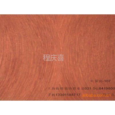 供应温州鹿城区专业承接别墅硅藻泥施工队13857738467