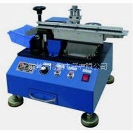 供应散装电容切脚机,全自动电容切脚机,IC成型机