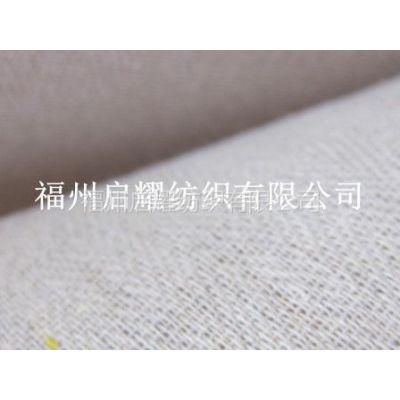 供应再生棉28磅/ 厂家现货供应专为女靴鞋材里料制造 优惠出售